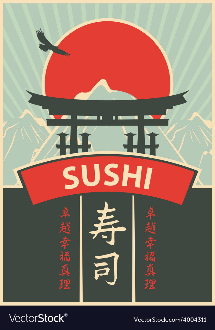Sushi vector | Price: 1 Credit (USD $1)