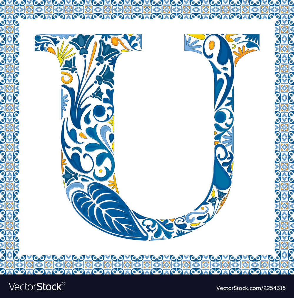 Blue letter u vector | Price: 1 Credit (USD $1)
