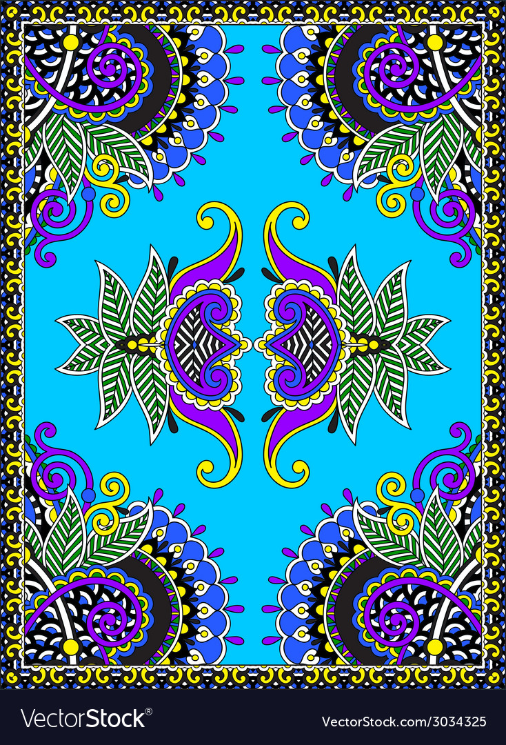Ukrainian oriental floral ornamental carpet design vector | Price: 1 Credit (USD $1)