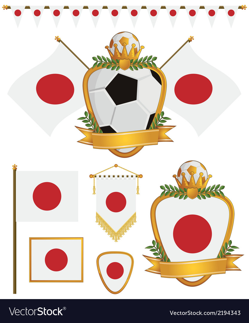 Japan flags vector | Price: 1 Credit (USD $1)