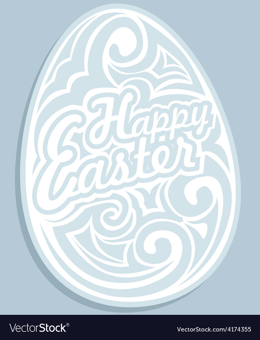 Abstract easter egg vector | Price: 1 Credit (USD $1)