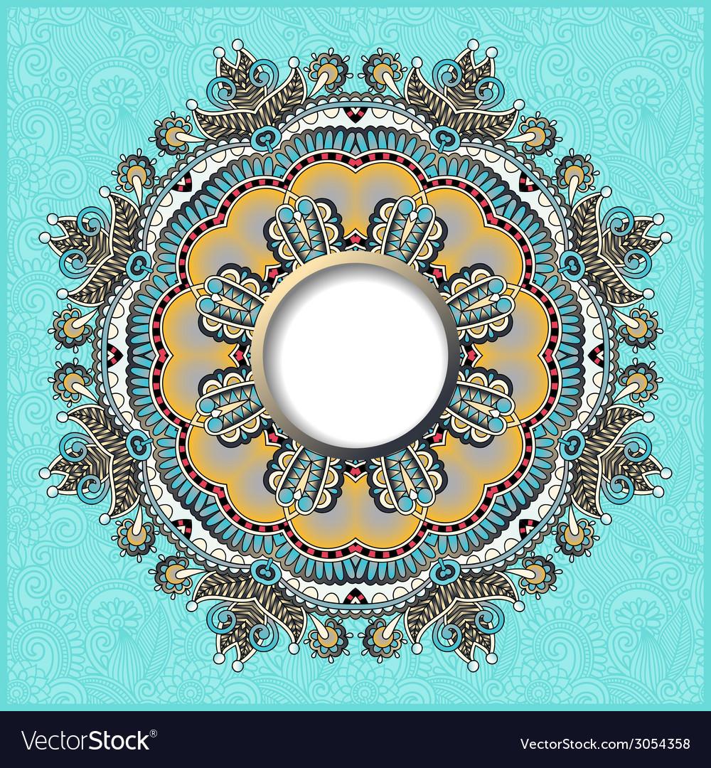 Floral round pattern in ukrainian oriental ethnic vector | Price: 1 Credit (USD $1)