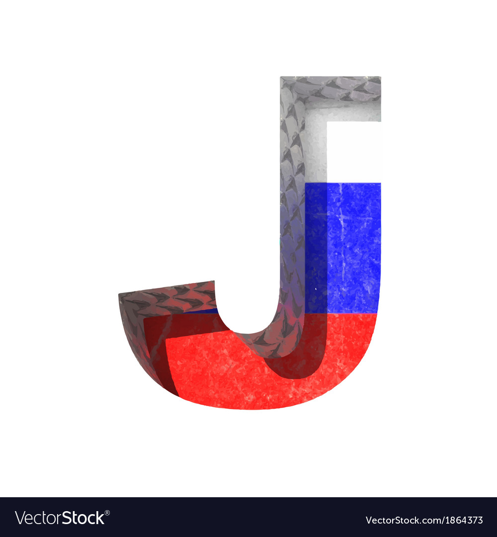 Russian cutted figure j paste to any background vector | Price: 1 Credit (USD $1)