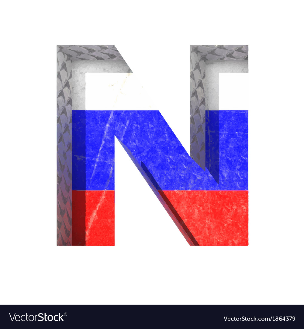 Russian cutted figure n paste to any background vector | Price: 1 Credit (USD $1)