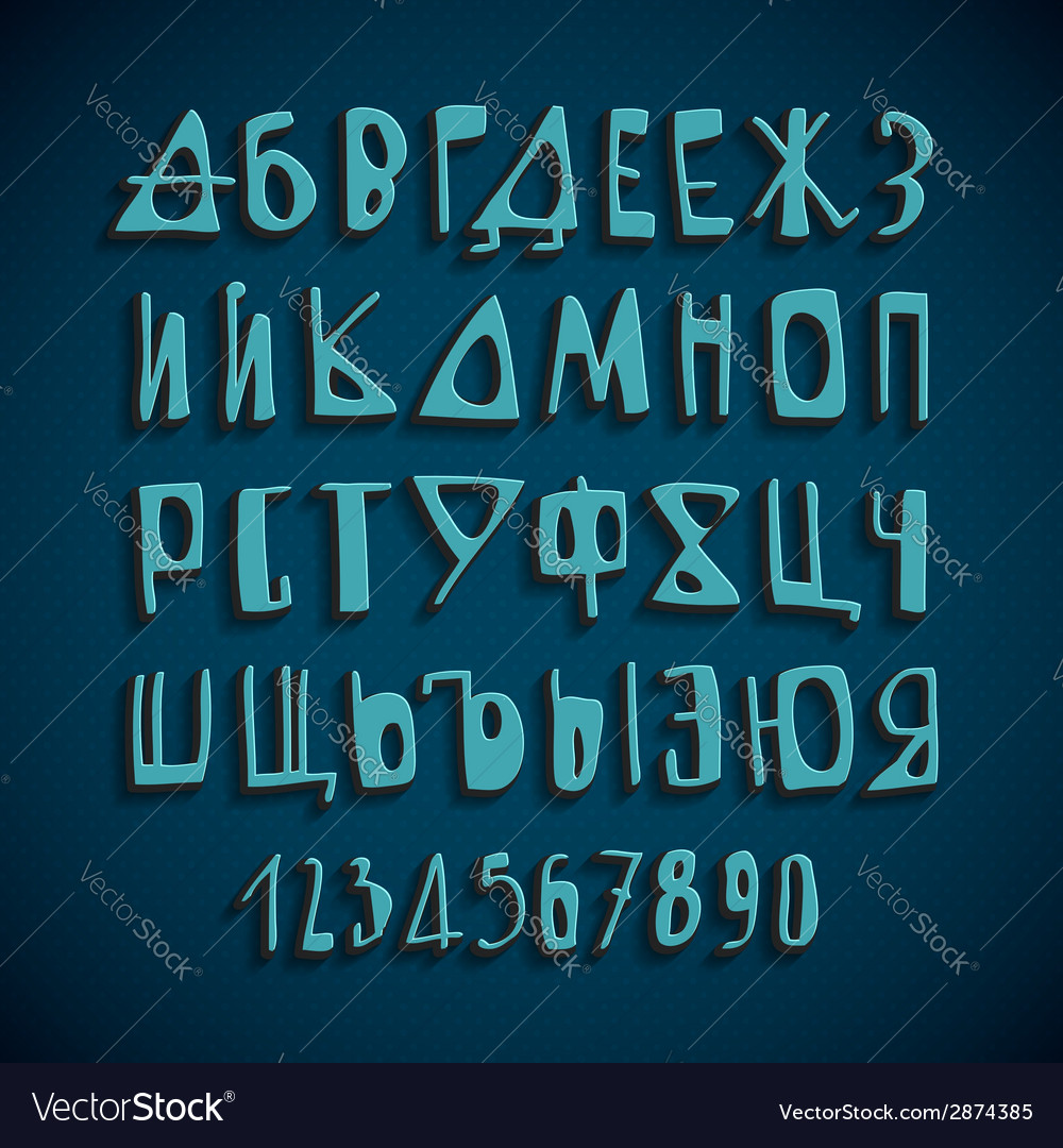Hand drawn russian alphabet letters vector | Price: 1 Credit (USD $1)