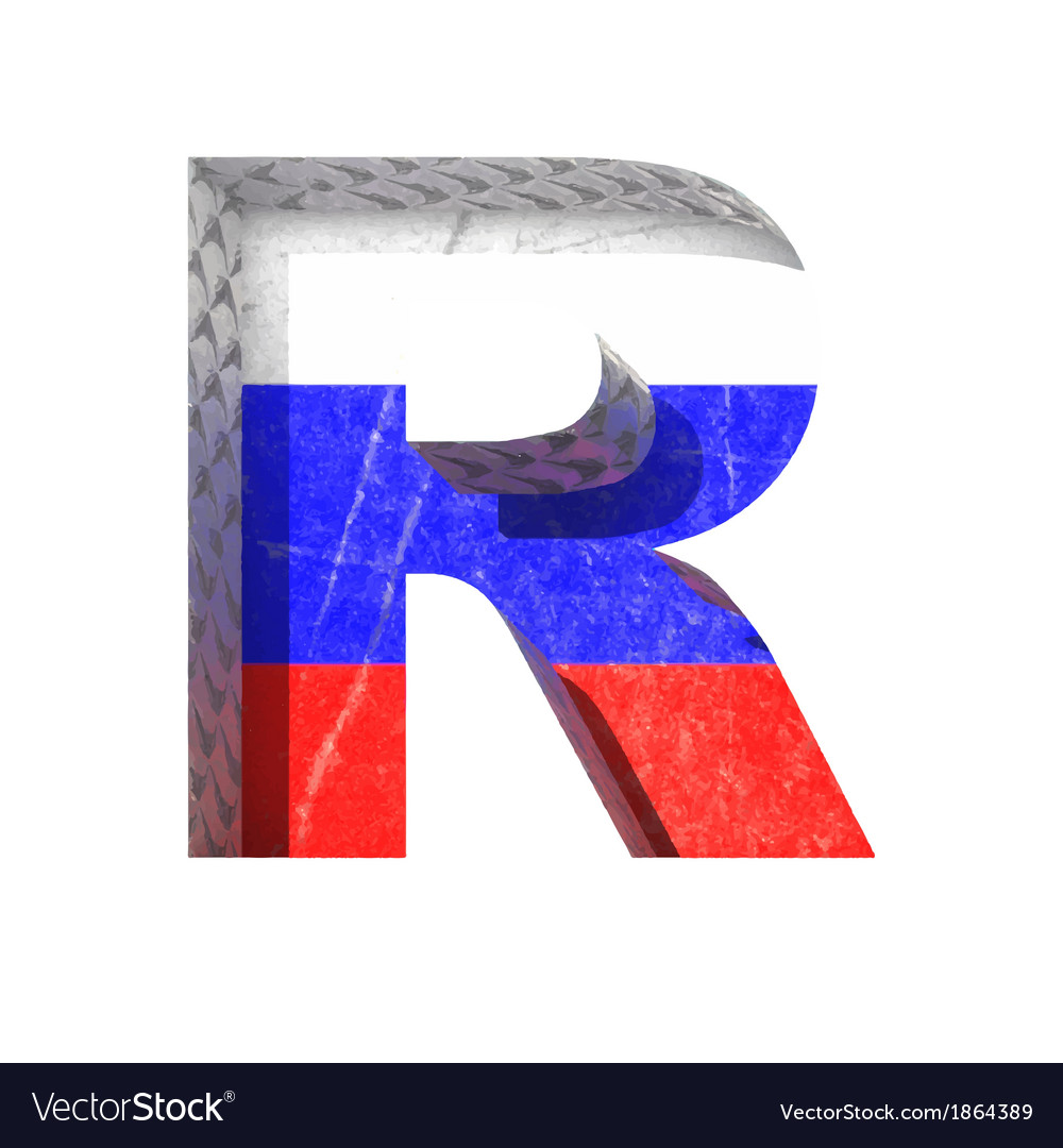 Russian cutted figure r paste to any background vector   Price: 1 Credit (USD $1)