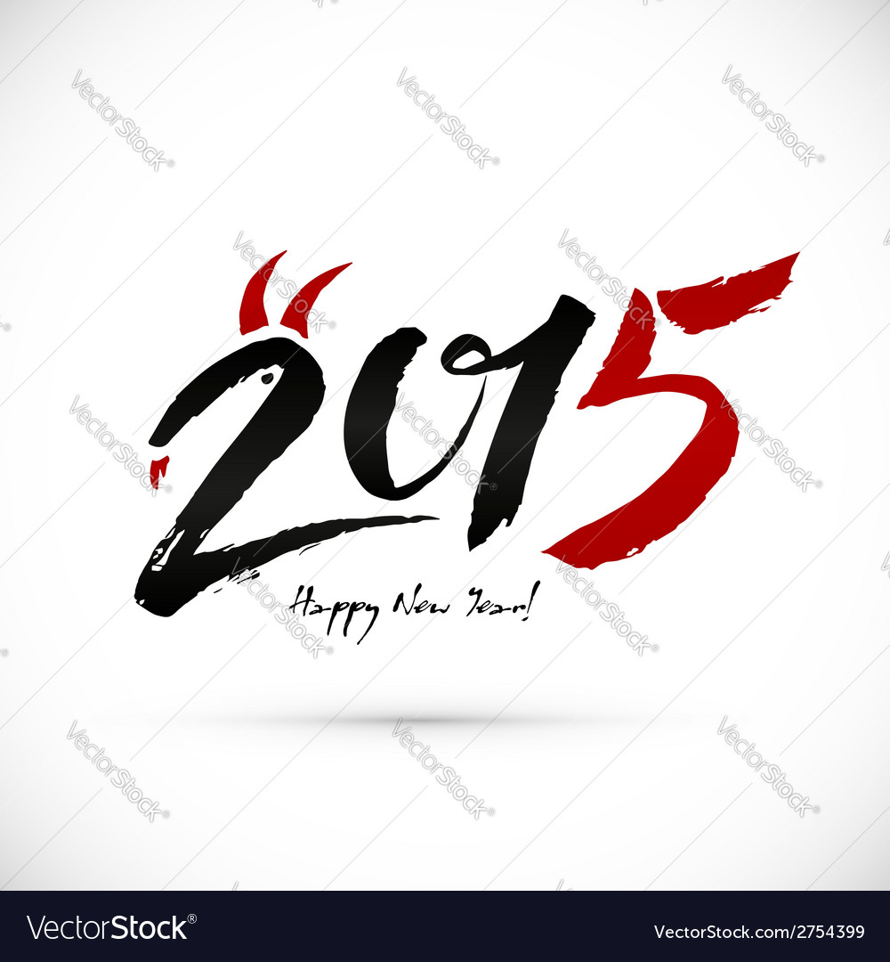 Calligraphy 2015 new year sign on white background vector | Price: 1 Credit (USD $1)