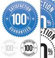 Satisfaction guaranteed seals set vector