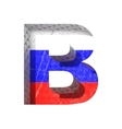 Russian cutted figure b paste to any background vector