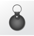 Blank leather round keychain with ring for key vector