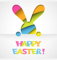 Happy easter card with bunny vector
