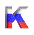 Russian cutted figure k paste to any background vector