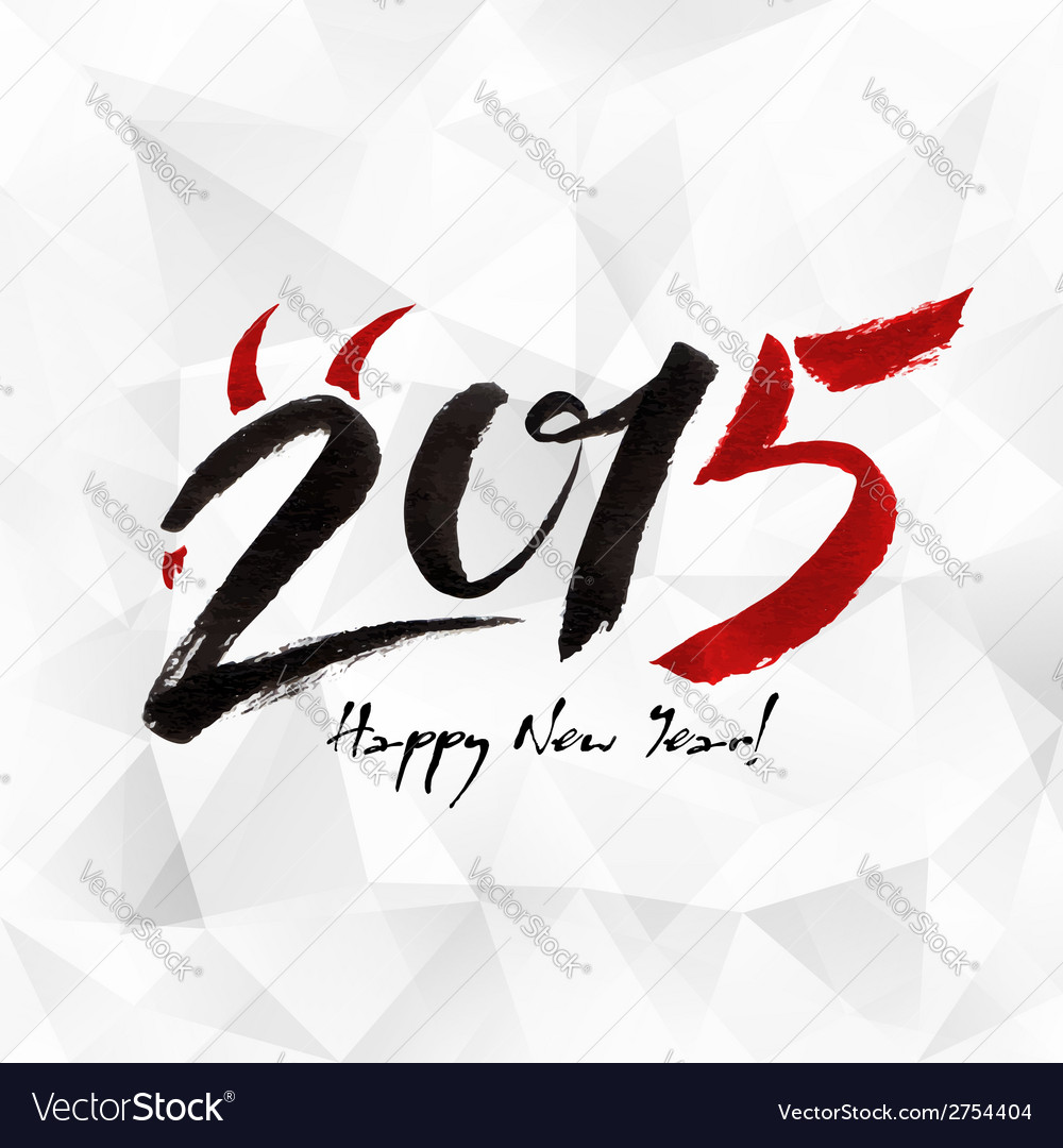 Calligraphy black and red new year sign on white vector | Price: 1 Credit (USD $1)