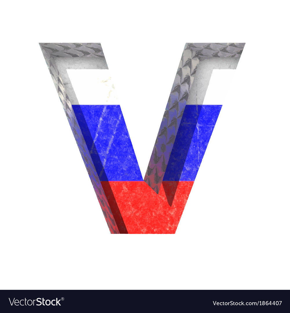 Russian cutted figure v paste to any background vector   Price: 1 Credit (USD $1)