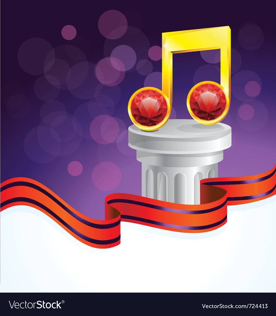 Music note award - vector | Price: 1 Credit (USD $1)