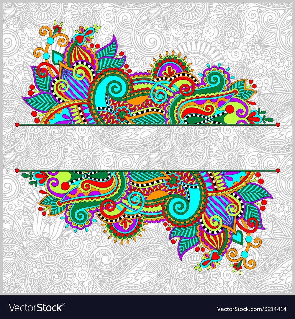 Oriental decorative template for greeting card vector | Price: 1 Credit (USD $1)