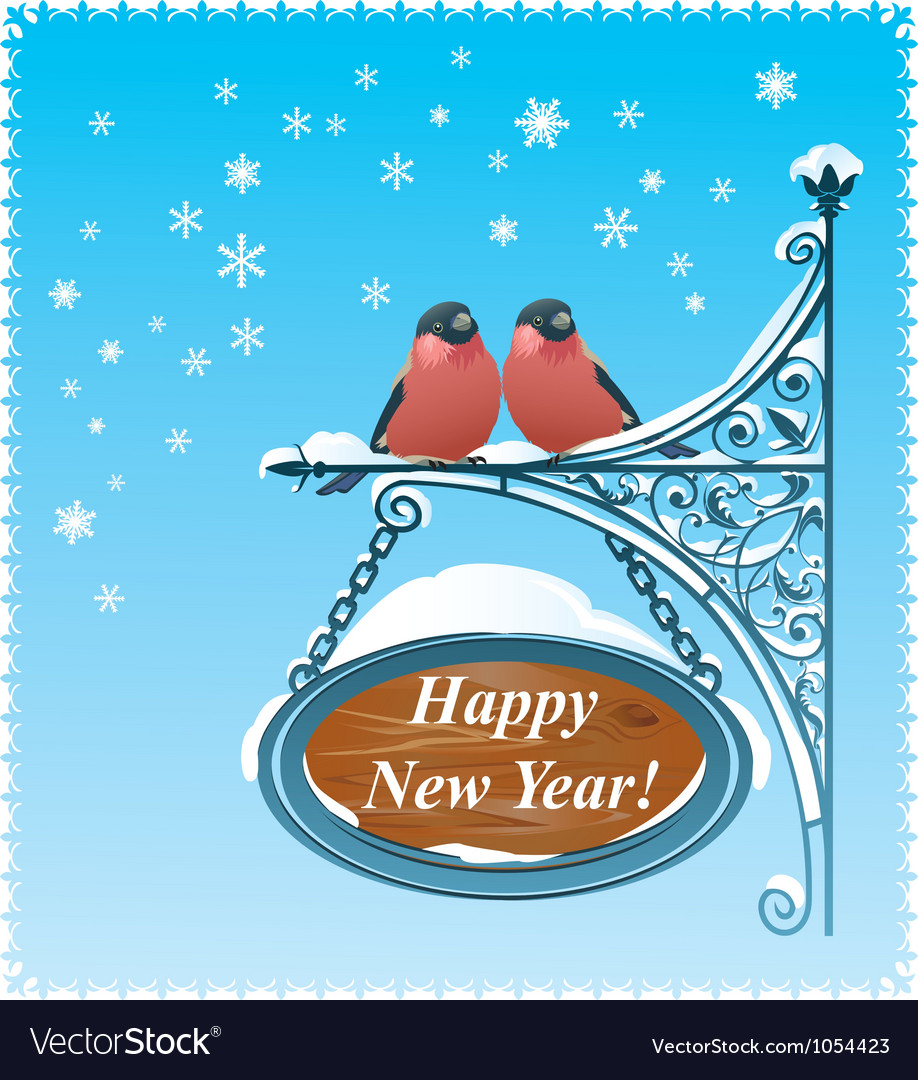2 bullfinches - happy new year card vector | Price: 1 Credit (USD $1)