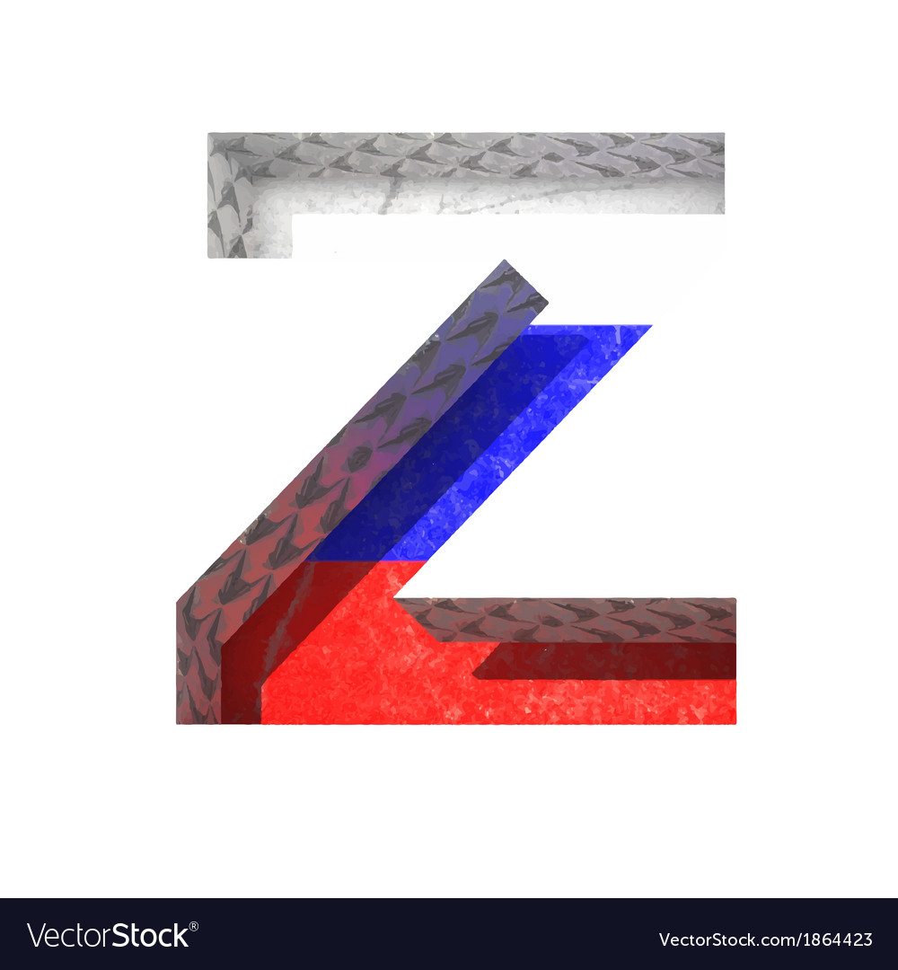 Russian cutted figure z paste to any background vector | Price: 1 Credit (USD $1)