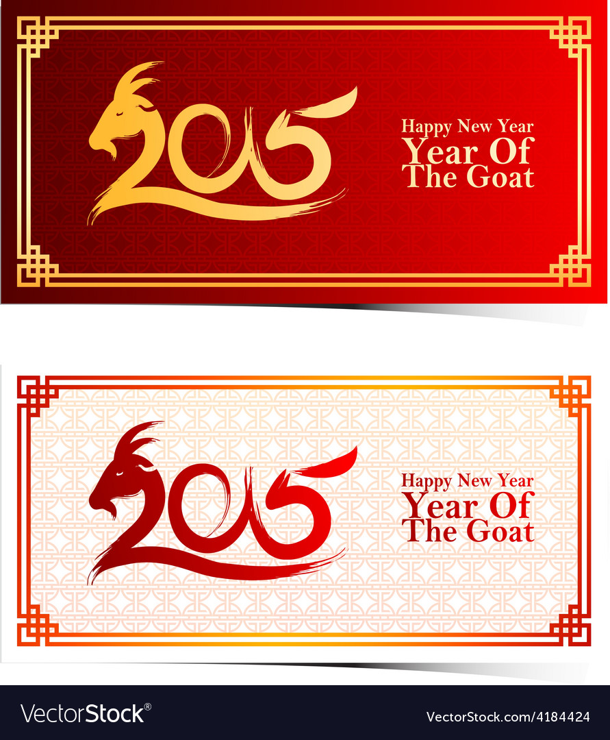 Chinese new year template3 vector | Price: 1 Credit (USD $1)