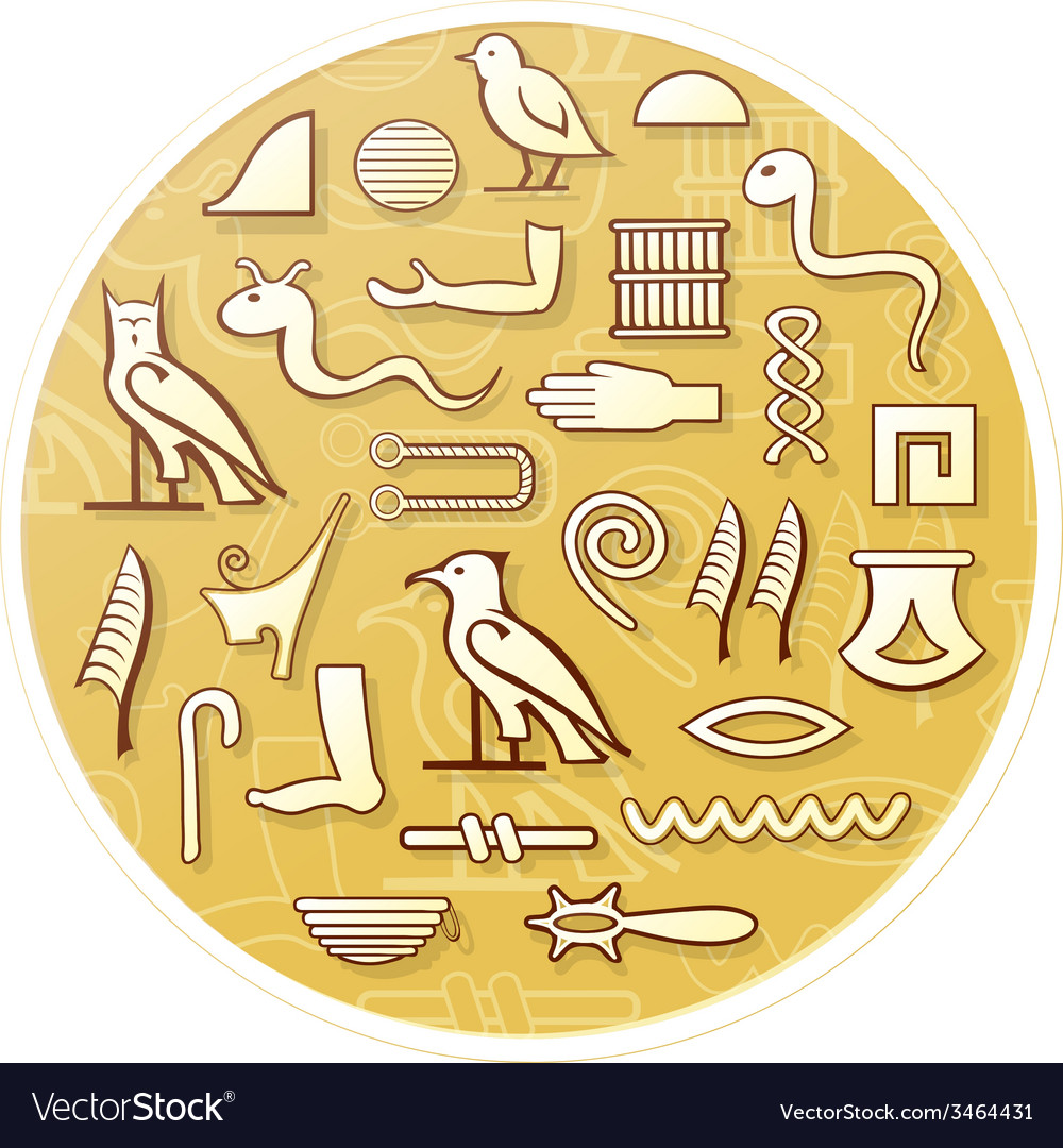 Set of egyptian ancient hieroglyphs vector | Price: 1 Credit (USD $1)