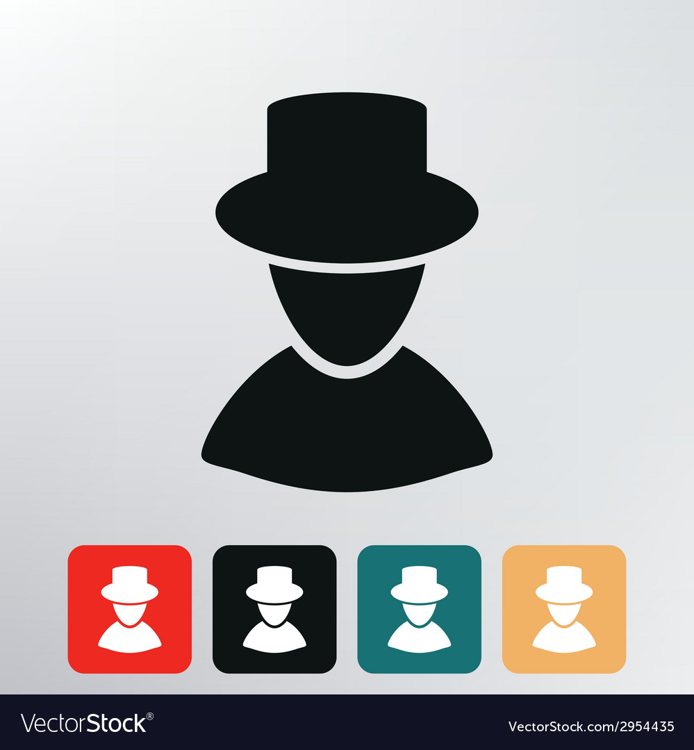 Man silhouette icon vector | Price: 1 Credit (USD $1)