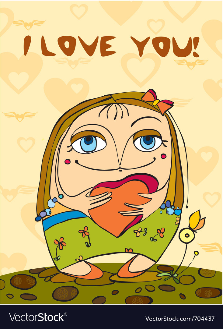 Smiling girl holds heart in hands vector | Price: 1 Credit (USD $1)