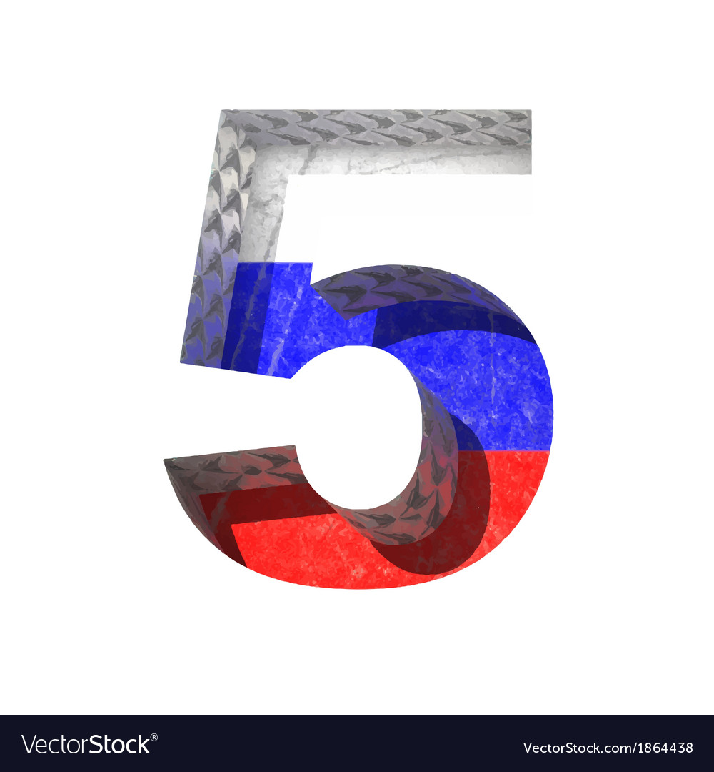 Russian cutted figure 5 paste to any background vector | Price: 1 Credit (USD $1)