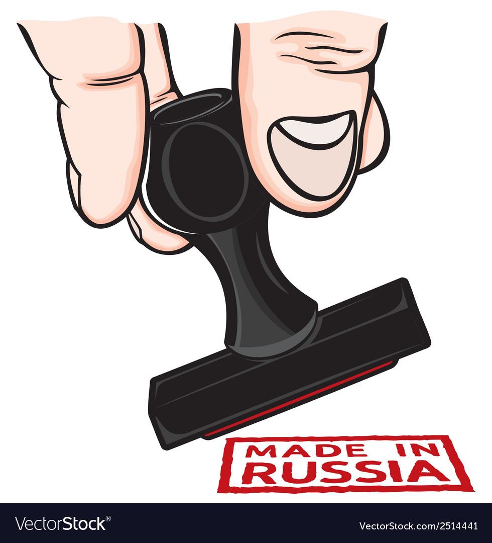Lupam pecat russia vector | Price: 1 Credit (USD $1)