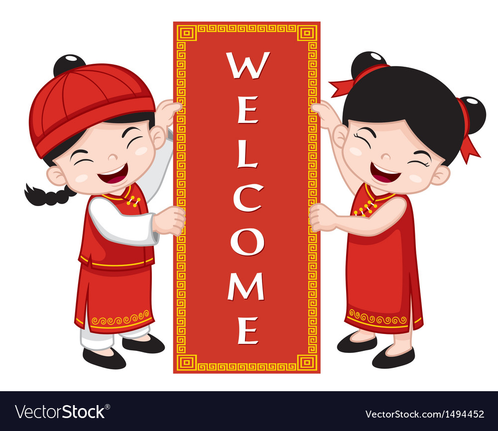 Chinese kids welcome vector | Price: 1 Credit (USD $1)