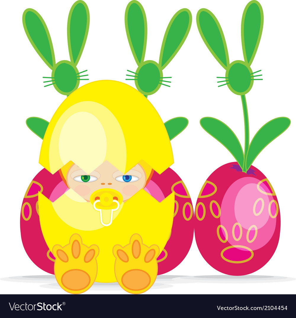 Easter baby gegg2 vector | Price: 1 Credit (USD $1)