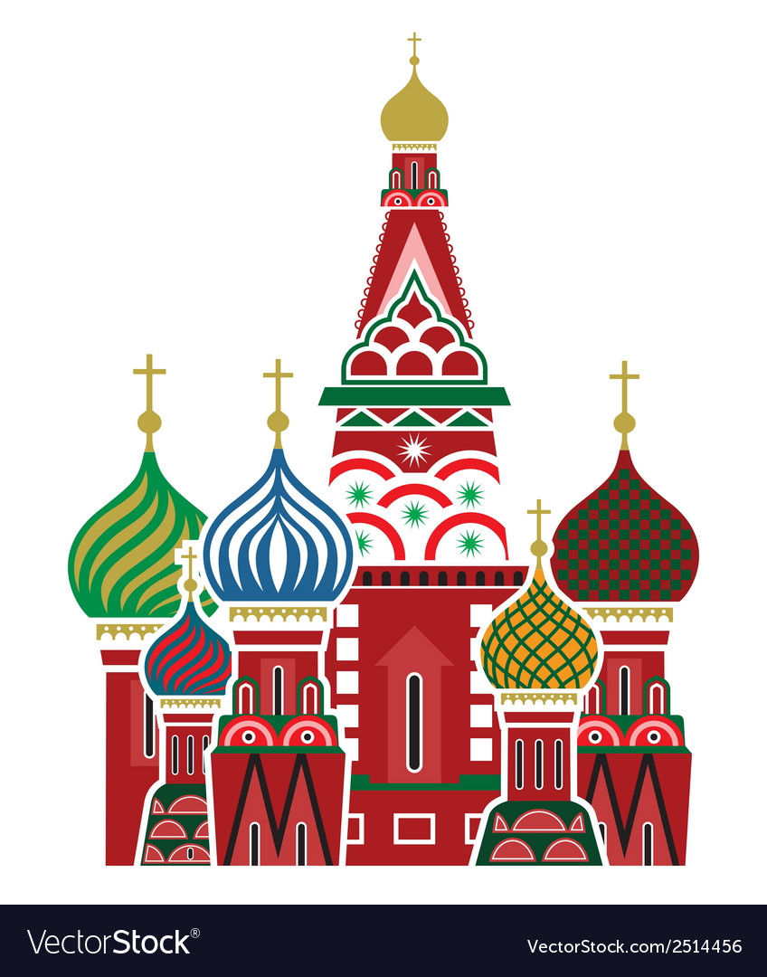 Moscow icon vector | Price: 1 Credit (USD $1)