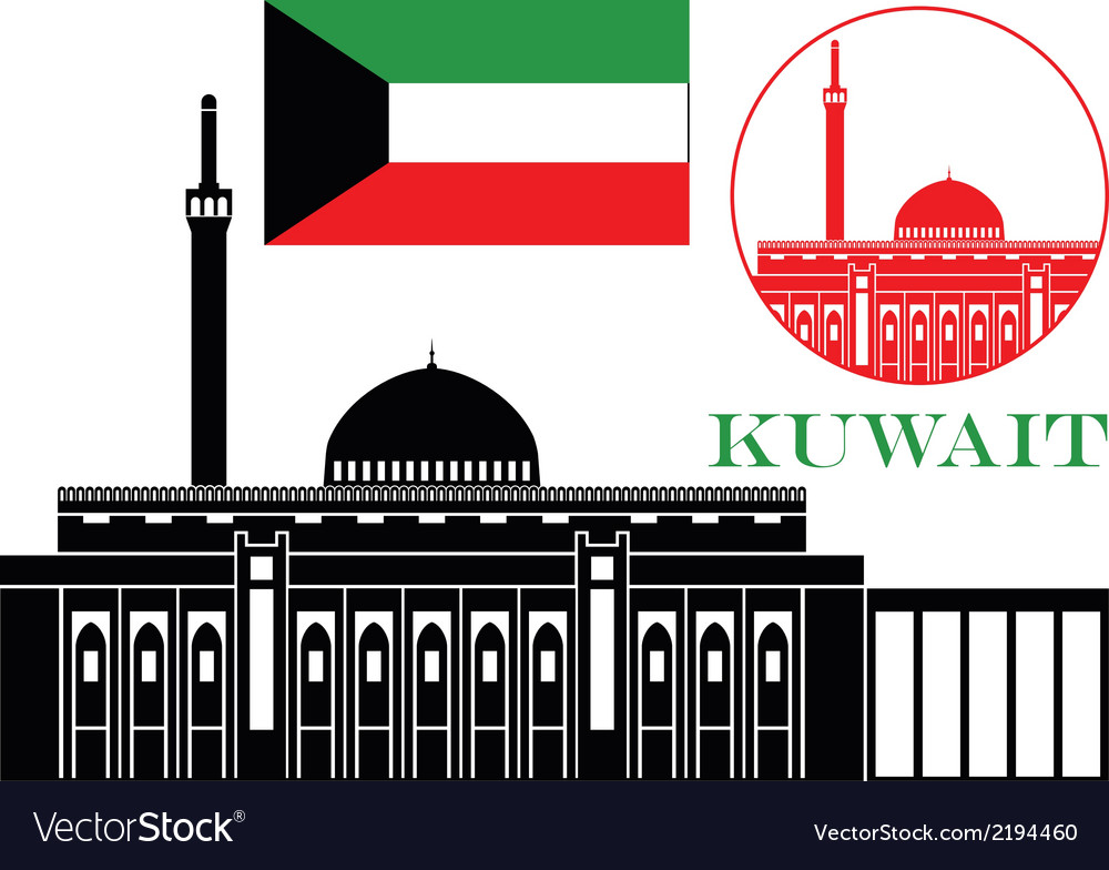 Kuwait vector | Price: 1 Credit (USD $1)