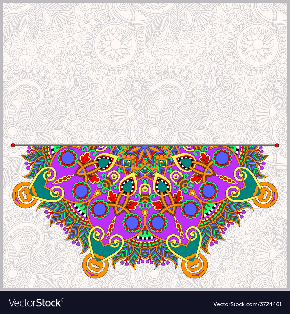 Round pattern in ukrainian oriental ethnic style vector | Price: 1 Credit (USD $1)