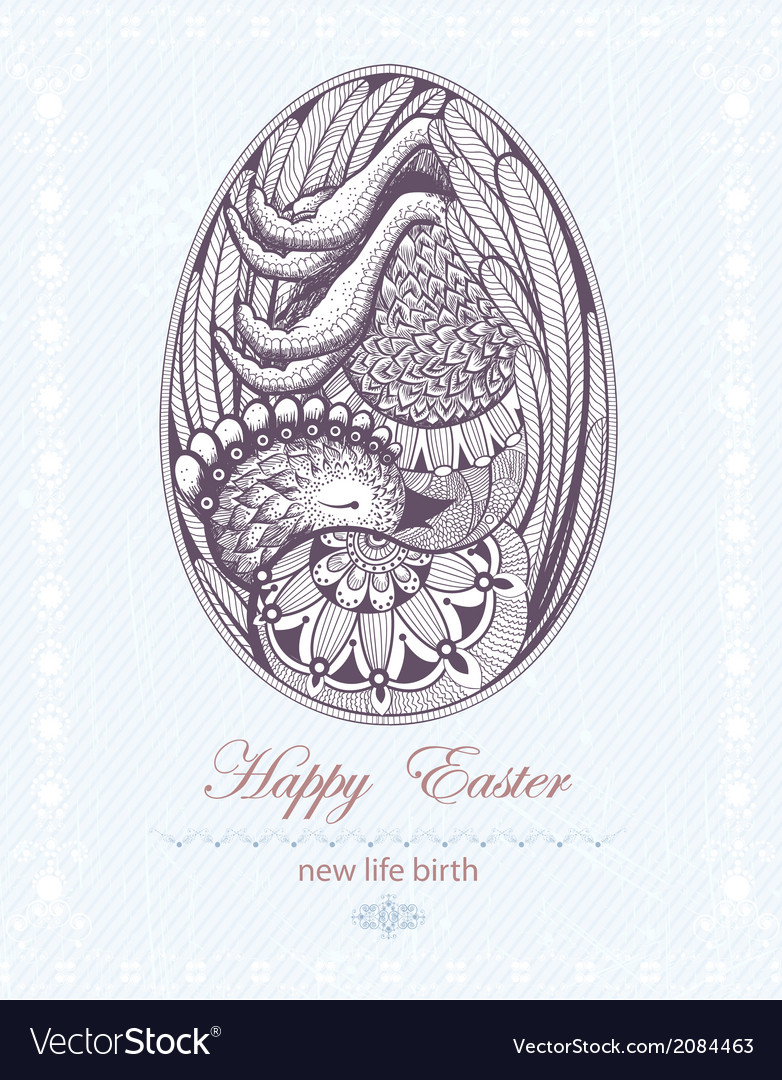 Easter egg with chicken embryo new life birth vector | Price: 1 Credit (USD $1)