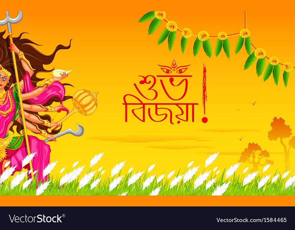 Happy dussehra with goddess durga vector | Price: 1 Credit (USD $1)