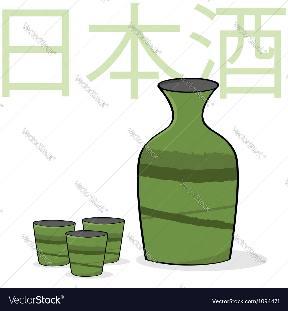 Sake bottle and cups vector | Price: 1 Credit (USD $1)