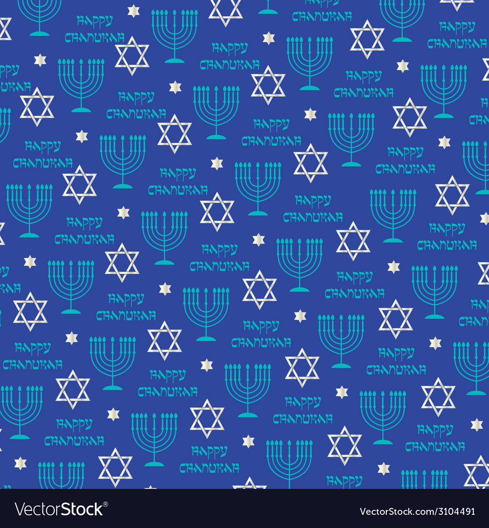 Happy hanukah pattern vector | Price: 1 Credit (USD $1)
