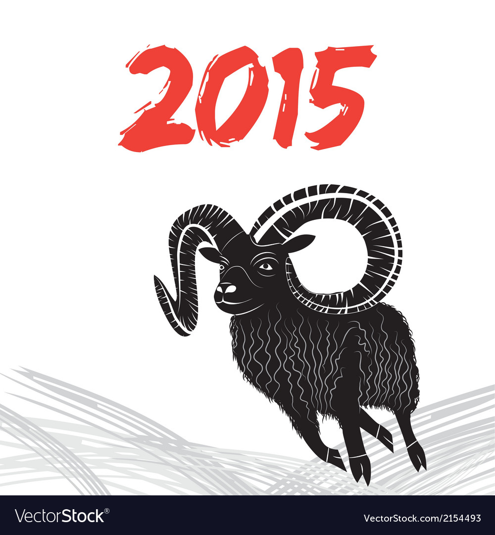 Chinese symbol goat 2015 year image design vector | Price: 1 Credit (USD $1)