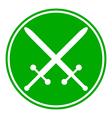Crossed swords button vector