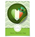 Irish flag in the shape of a heart vector