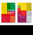 Design template for brochure vector