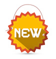 New yellow and red new star shaped label - tag vector