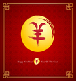 Chinese new year 2015 9 vector