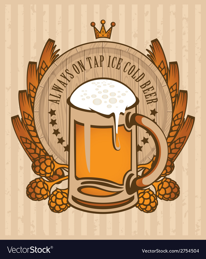 Beer barrel 001 vector | Price: 1 Credit (USD $1)