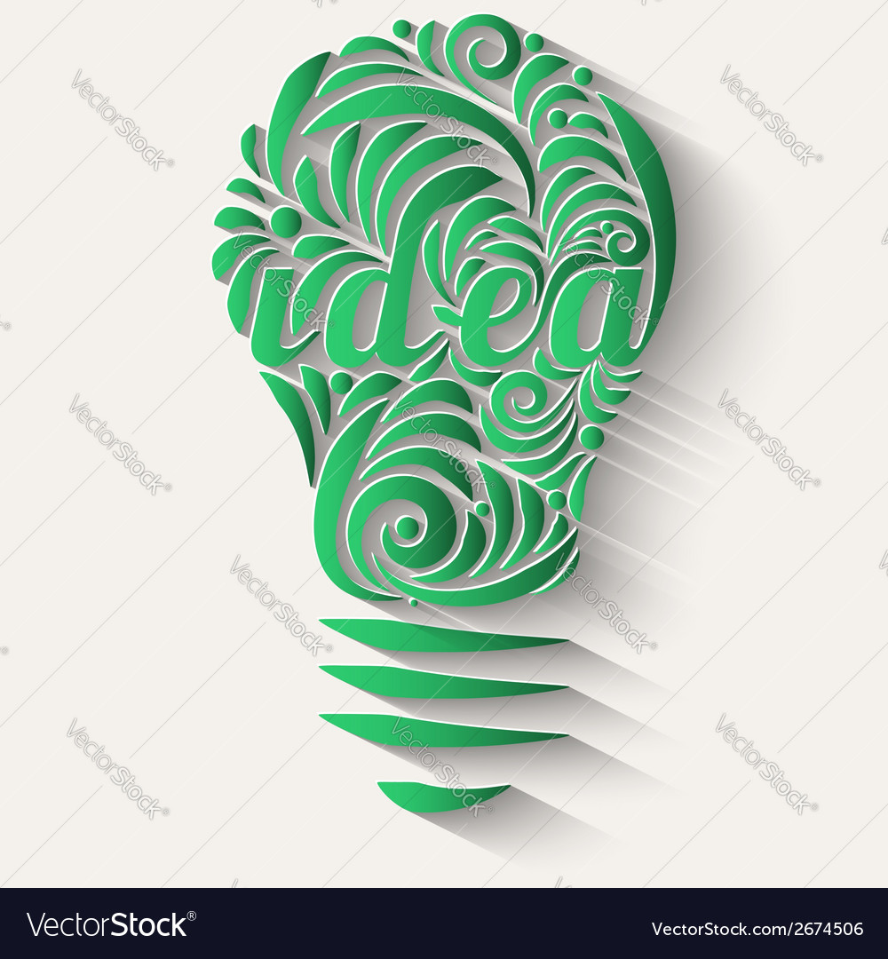 Concept vortex ideas in the form of green light vector | Price: 1 Credit (USD $1)