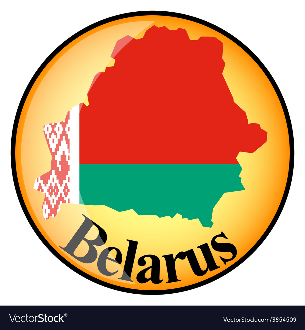 Button belarus vector | Price: 1 Credit (USD $1)