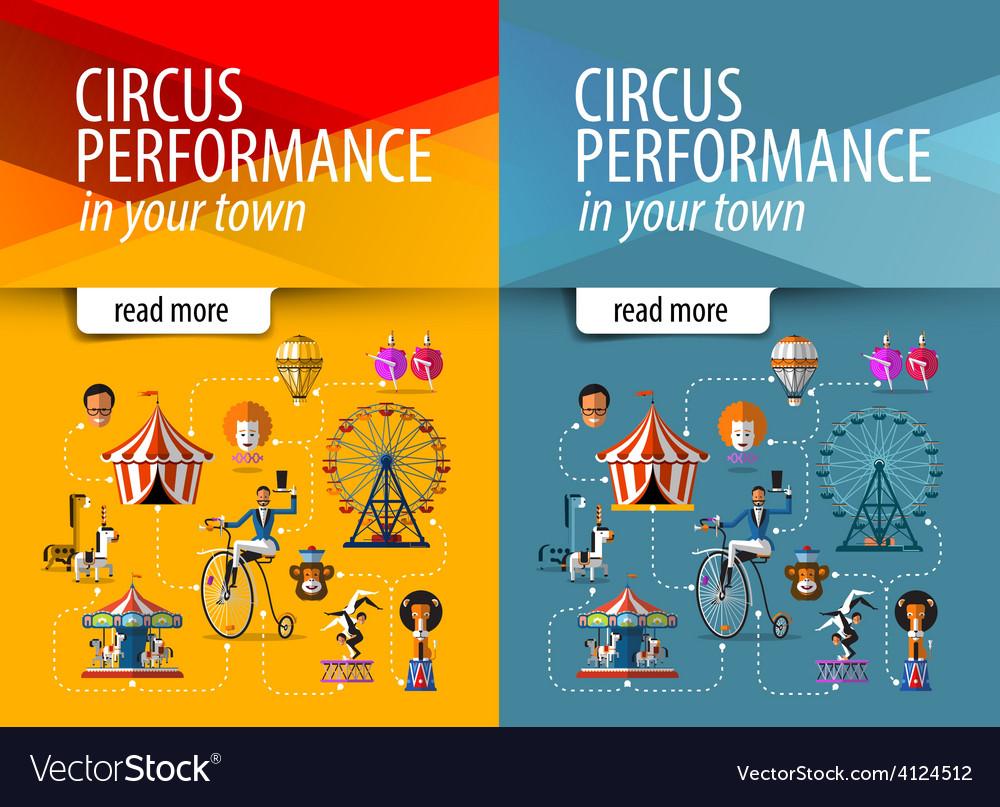Circus logo design template entertainment vector   Price: 3 Credit (USD $3)