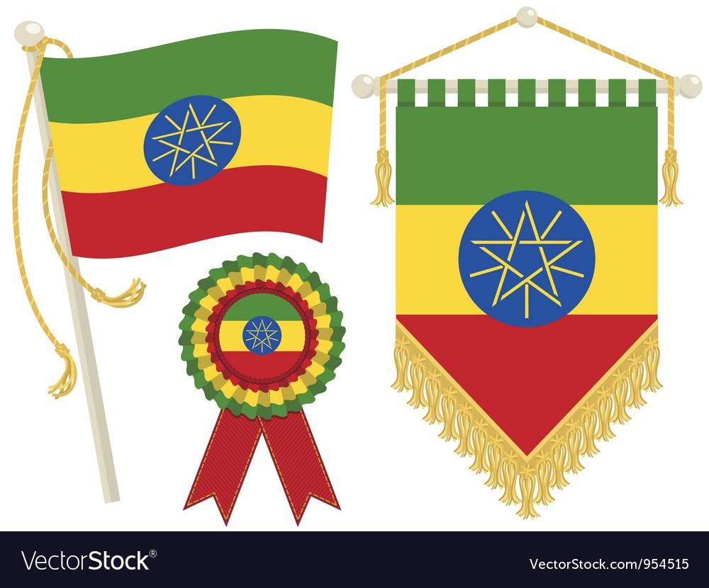 Ethiopia flags vector | Price: 1 Credit (USD $1)