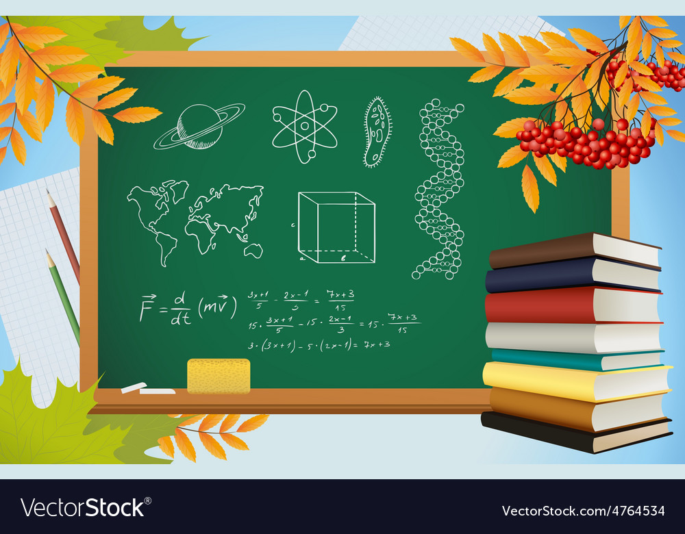 School autumn background with symbols on vector | Price: 3 Credit (USD $3)