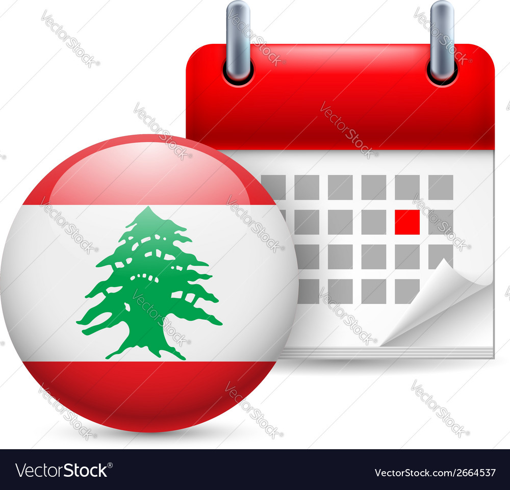 Icon of national day in lebanon vector | Price: 1 Credit (USD $1)